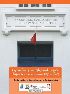 Brochure-enseignants-1